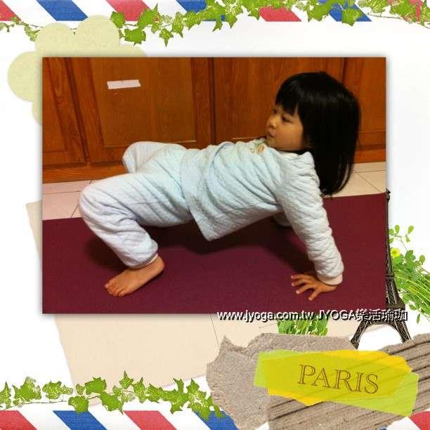 手臂、臀部雕塑(瑜珈動作圖解-瑜珈教學68-手臂、臀部雕塑)