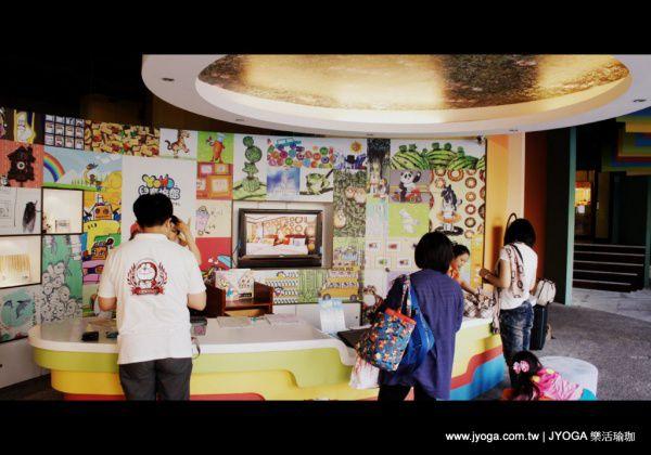 墾丁悠活兒童旅館