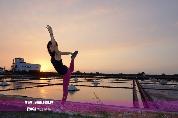 台南JYOGA樂活瑜珈-瑜珈教學-孕婦瑜珈-舞者式(舞王)