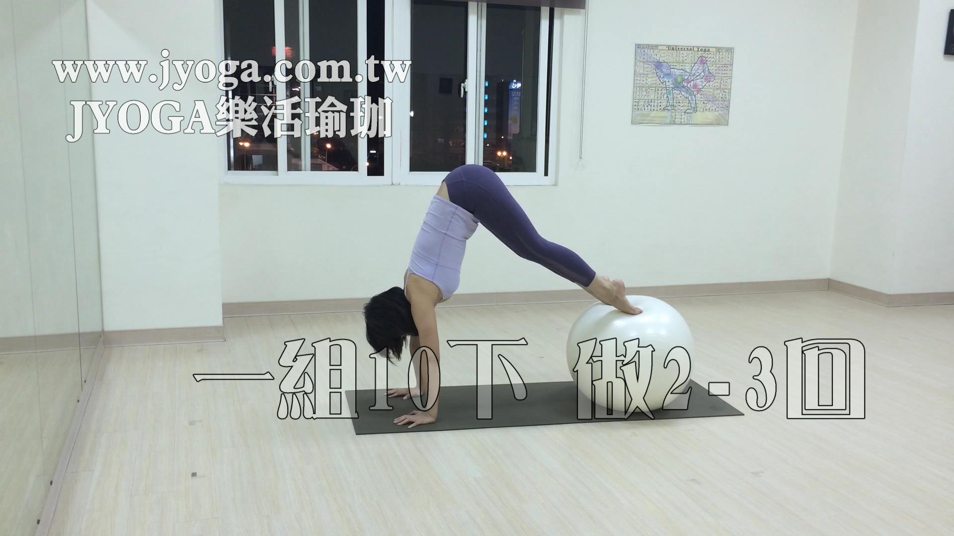 台南JYOGA樂活瑜珈-彼拉提斯抗力-核心訓練