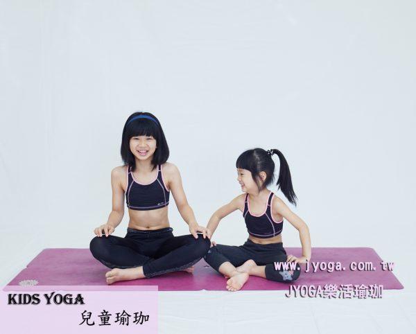 兒童瑜珈-kids yoga
