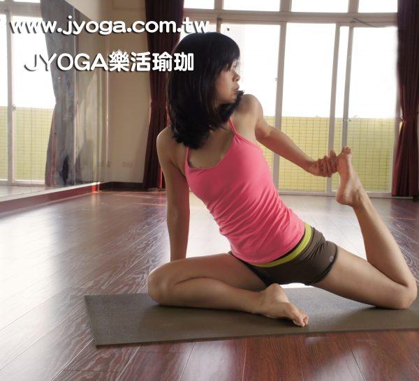 台南JYOGA樂活瑜珈-瑜珈教學-鴿式