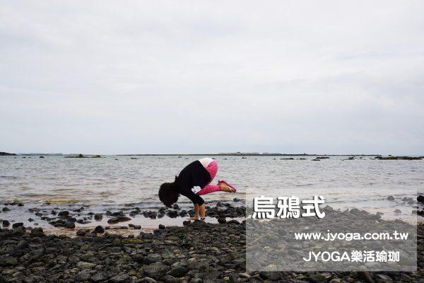 台南JYOGA樂活瑜珈-瑜珈教學-烏鴉式