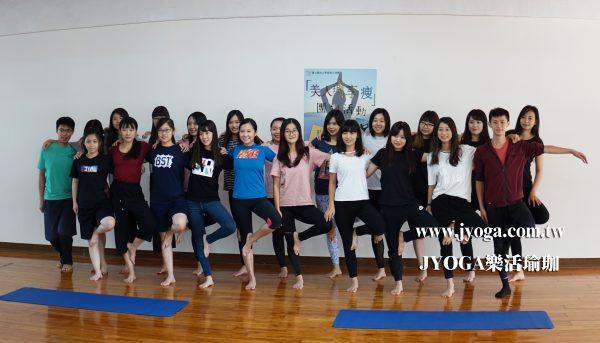 國立臺南大學-「美人瑜享瘦」