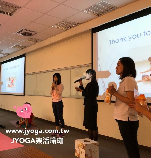 台南JYOGA樂活瑜珈-瑜珈教學-親子瑜珈-台積電