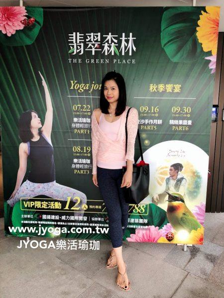 台南JYOGA樂活瑜珈-瑜珈教學-社區-國揚建設