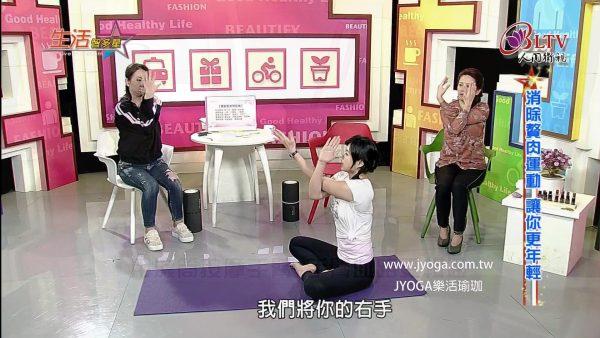 台南瑜珈-滾筒瑜伽舒筋瘦身全書-人間衛視台