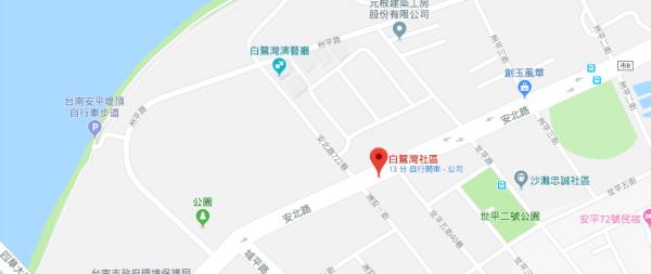 白鷺灣社區google地圖