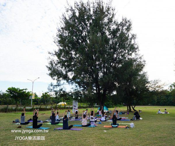 台南瑜珈-戶外瑜伽