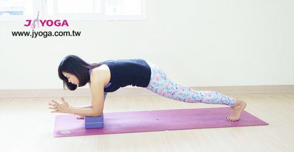 台南JYOGA樂活瑜珈-瑜珈教學-蜥蜴式