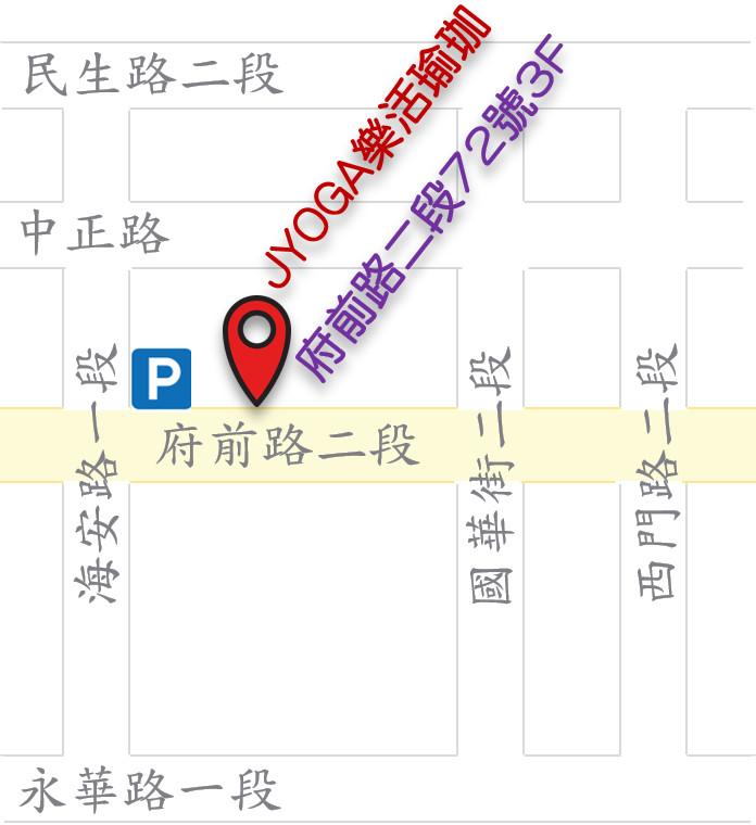 台南市中西區府前路二段72號3F