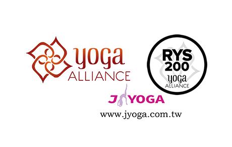 台南JYOGA樂活瑜珈-瑜珈教學-美國瑜伽聯盟-RYS-yoga alliance