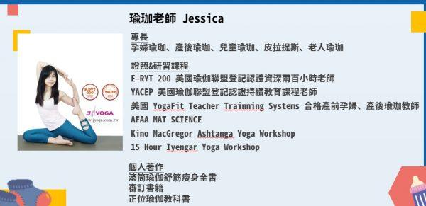 台南JYOGA樂活瑜珈-瑜珈教學-孕婦雙人瑜珈