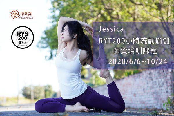 台南JYOGA樂活瑜珈-瑜珈教學-美國瑜伽聯盟-RYT200瑜珈師資國際證照