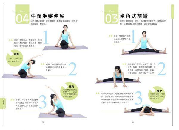 台南JYOGA樂活瑜珈-瑜珈教學-辦公室舒壓塑身瑜伽-睡眠瑜珈